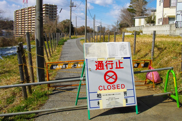 New Robot to Lessen The Toll On Human Lives From Fukushima Radiation Fallout