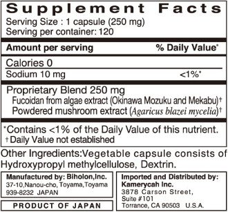 Umi No Shizuku Fucoidan Supplement Facts